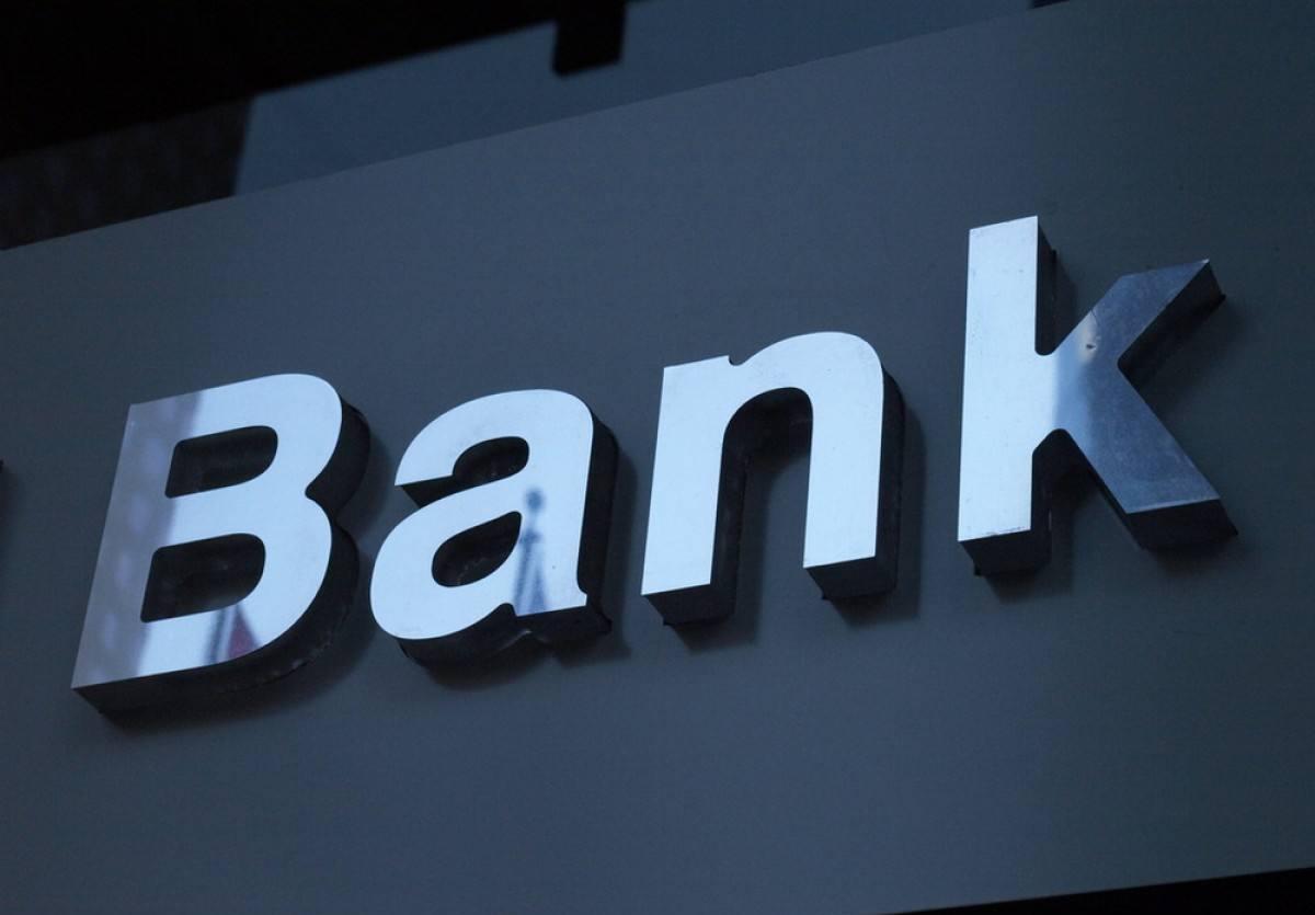 银行业从业�y.i��,�+_银行业_银行业从业资格考试